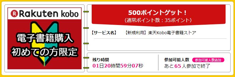 201708300306.jpg