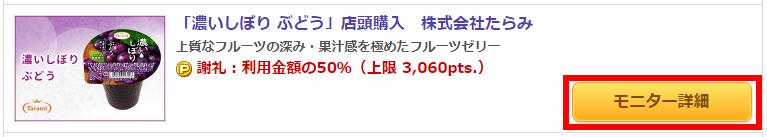 201708300403.jpg