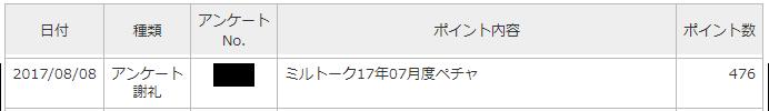 201708310101.jpg