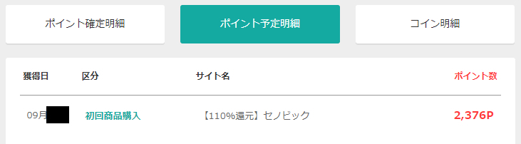 201709160212.jpg