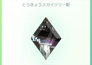 Screenshot_20170828-162718.png