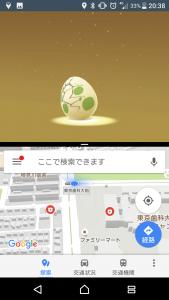 Screenshot_20170906-203815.png