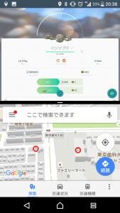Screenshot_20170906-203835.png