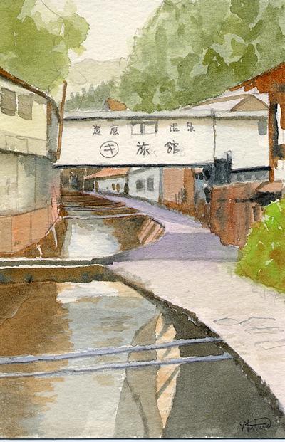 武田尾まるき旅館