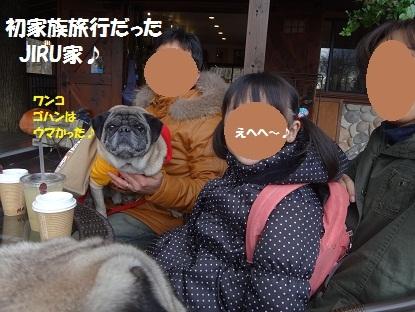 DSC01639_20121229032010[1]