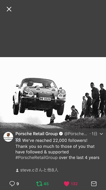 Porscheポルシェ_tw_20170719