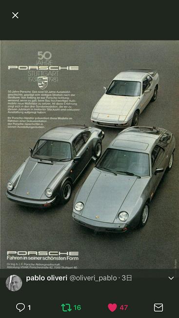 Porscheポルシェ_STUTTGART1931_tw_20170819