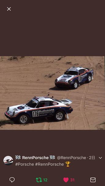 Porscheポルシェ959_930JustRally_tw_20170819