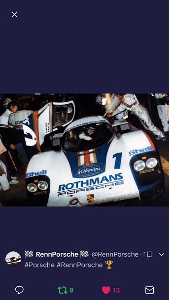 Porscheポルシェ956_JustRacing_tw_20170819