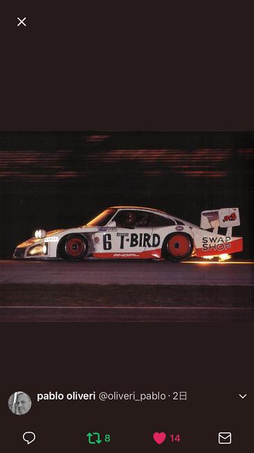 Porscheポルシェ935_FireBirds_20170819