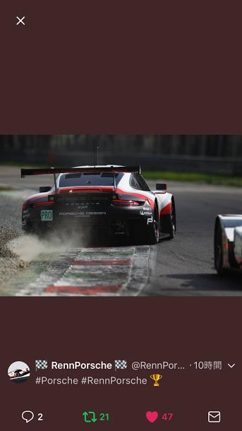 Porscheポルシェ991RSR_tw_20170820
