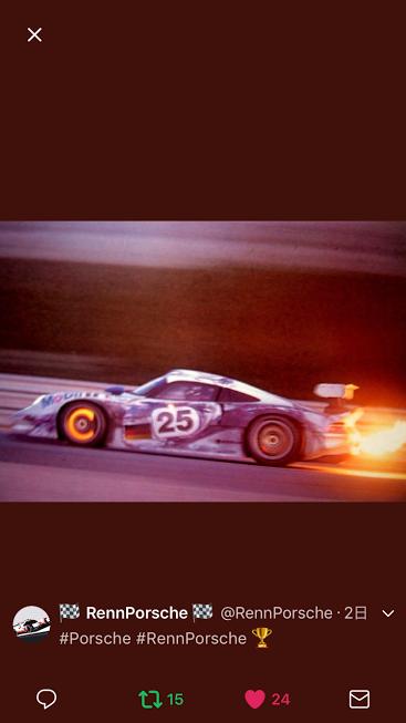 Porscheポルシェ993GT1_tw_20170820