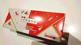箱箱20170823