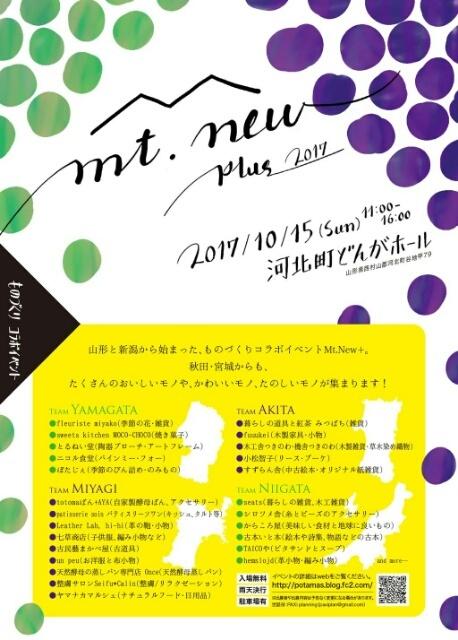 2017090700125388c.jpg