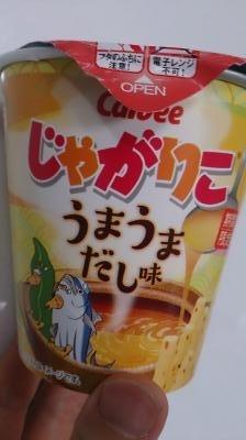 DSC_0006_umauma.jpg