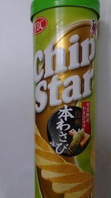 DSC_0009_sinsyuwasabi.jpg