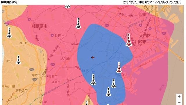 コニシラーメンアンテナ工事準備 524アンテナ工事09 (640x361)