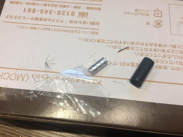 コニシラーメンアンテナ工事準備 IMG_1266 (640x480)