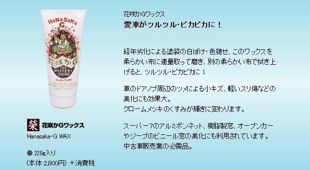 コマジェキズ落とし 524店舗改造03 (609x334)