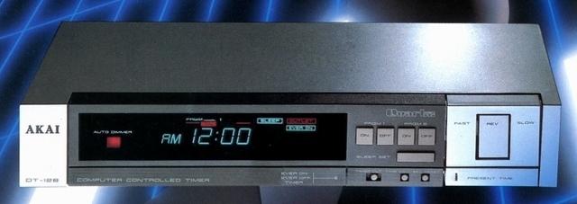 オーディオタイマー修理 オーディオタイマー修理04 (640x227)