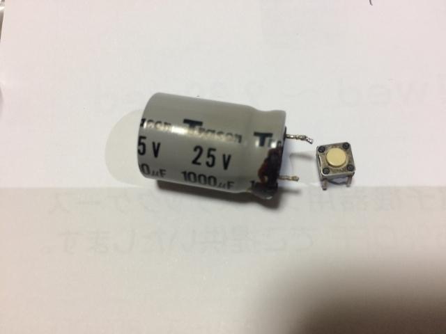 オーディオタイマー修理 IMG_1576 (640x480)
