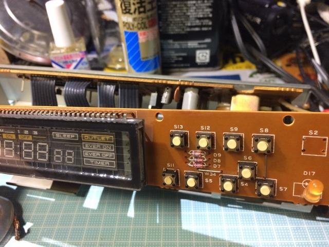 オーディオタイマー修理 IMG_1574 (640x480)