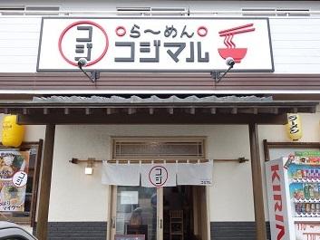 saishu3プチラーツー saishu3プチラーツー34 (353x265)
