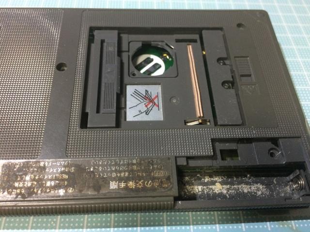 乾電池液漏れ IMG_1802 (640x480)