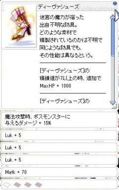 kutu4.jpg