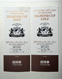 当選 ゴルフトーナメント!