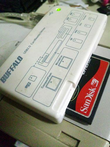 SBSH0102.jpg