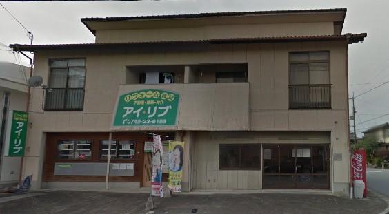 ヒューマンアカデミーロボット教室の滋賀県彦根市の西今 りんご塾