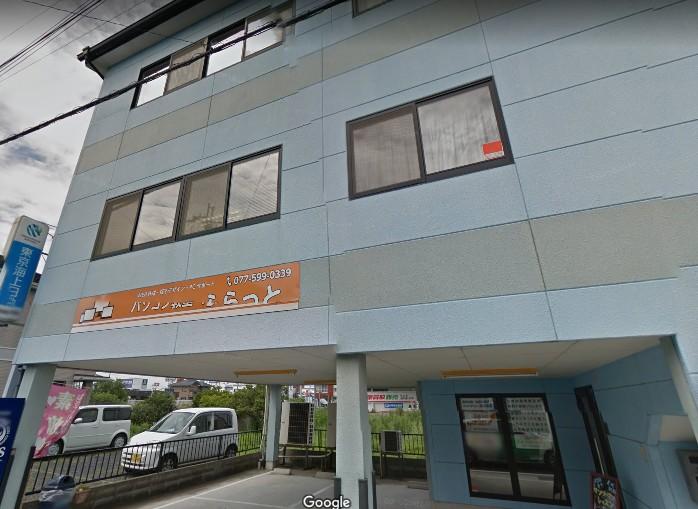 ヒューマンアカデミーロボット教室の滋賀県守山市のパソコン教室 ふらっと