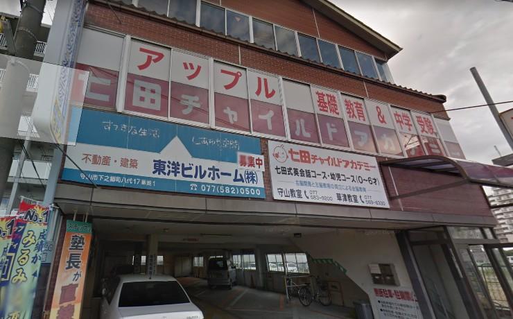 ヒューマンアカデミーロボット教室の滋賀県守山市の生涯教育アップル