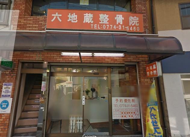 ヒューマンアカデミーロボット教室の京都府宇治市の学習塾ペガサス六地蔵教室