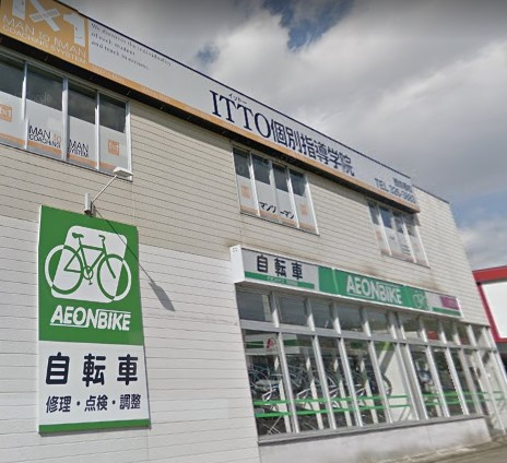 ヒューマンアカデミーロボット教室の京都府京都市右京区のITTO個別指導学院西京極校