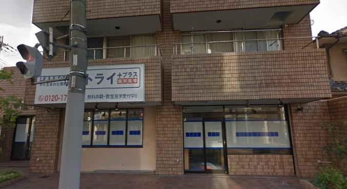 ヒューマンアカデミーロボット教室の京都府京都市北区の西賀茂ロボット教室