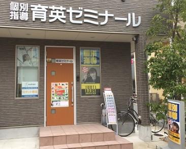 ヒューマンアカデミーロボット教室の京都府京都市の育英ゼミナール