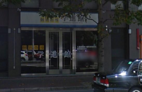 ヒューマンアカデミーロボット教室の京都府京都市の個別指導学進館烏丸五条校
