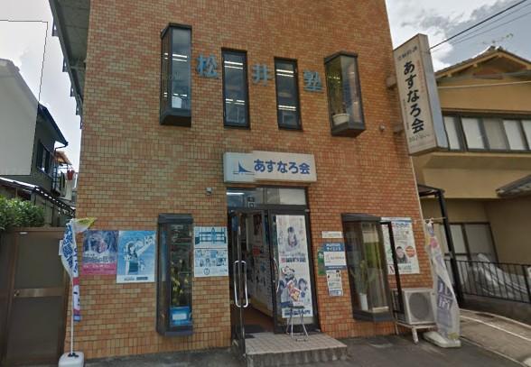 ヒューマンアカデミーロボット教室の京都府京都市西京区のあすなろ会