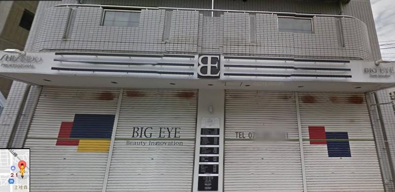 ヒューマンアカデミーロボット教室の京都府京都市西京区のEL学院