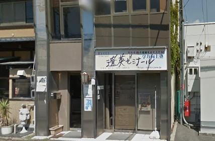 ヒューマンアカデミーロボット教室の京都府京都市南区の西大路教室