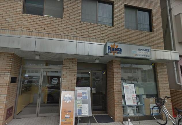 ヒューマンアカデミーロボット教室の京都府城陽市のカイカアカデミー