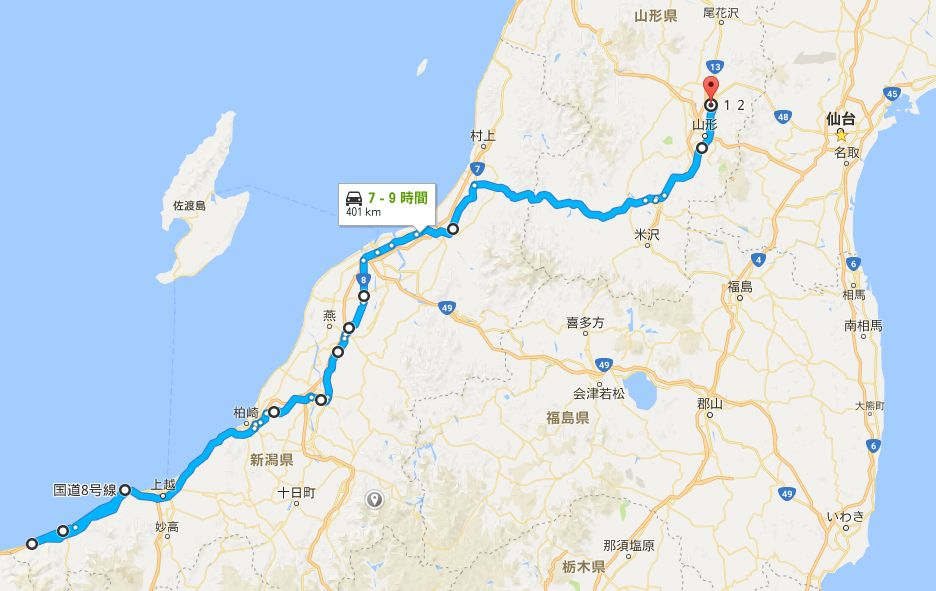 20170828糸魚川