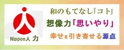 幸せ和紙・虹小1