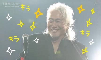 玉ショー8 ちゅーしてにっこり!!