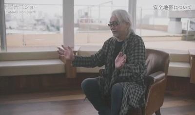 玉ショー8 インタビュー安地
