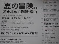 ロケーションジャパン