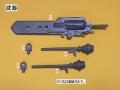 マリーL武器部品図