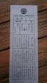 乃木神社5